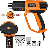 Heat Gun, 122℉-1112℉(50℃ -600℃) Hot Air Gun Kit, 9-Dial Temperature Settings, 3 Air Flow rates and 4 Nozzles, Heat Gun for Stripping Paint, Shrinking PVC - HGP74AC