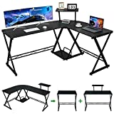 GreenForest L Shaped Desk 58' Reversible Corner Computer Desk with Movable Shelf and CPU Stand, Gaming Desk with Sturdy X Leg Space Saving Home Office Workstation Table, Black