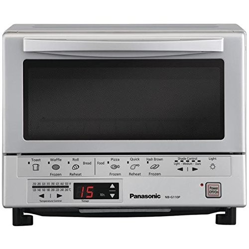 Best Microwave Convection Ovens 4. 1300W TOASTER OVEN
