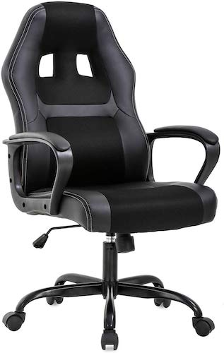 8. Office Chair PC Gaming Chair Desk Chair Ergonomic PU Leather Executive Computer Chair