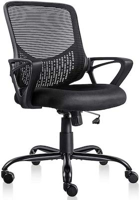 6. Ergonomic Office Desk Chair Adjustable Mesh Swivel Home Task Chairs