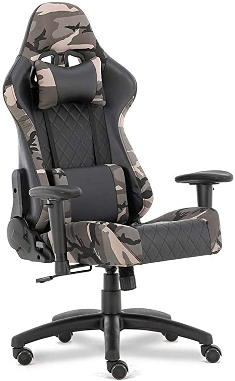 7. Military Style Chair Camouflage Gaming Chairs Office Chair High Back PU Leather Chair Ergonomic Chair